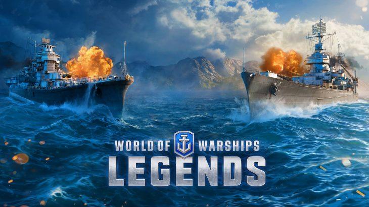 『World of Warships: Legends』の【レビュー/評価】ゲーム内容や体験版/購入特典をご紹介!!