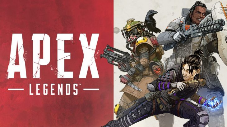 『Apex Legends アプリ版』ゲーム内容、配信日、体験版、事前登録の特典