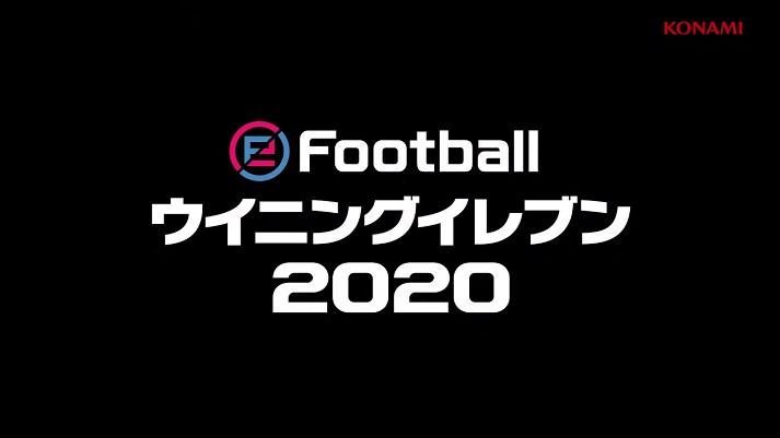 『ウイニングイレブン2020』の発売日が決定!!新要素,体験版情報,購入特典