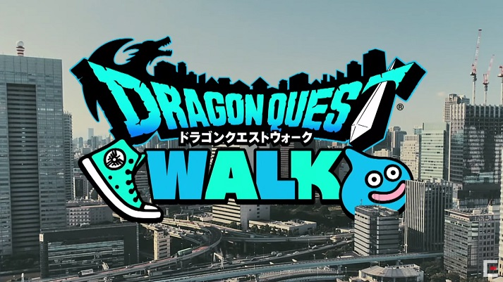 『ドラゴンクエストウォーク』の配信日はいつ!?ゲーム内容、事前登録の情報!!