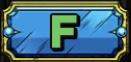 「F」モンスター
