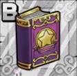 ドルマ系の強化書B