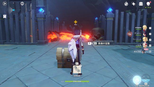 狼の神殿:宝箱2