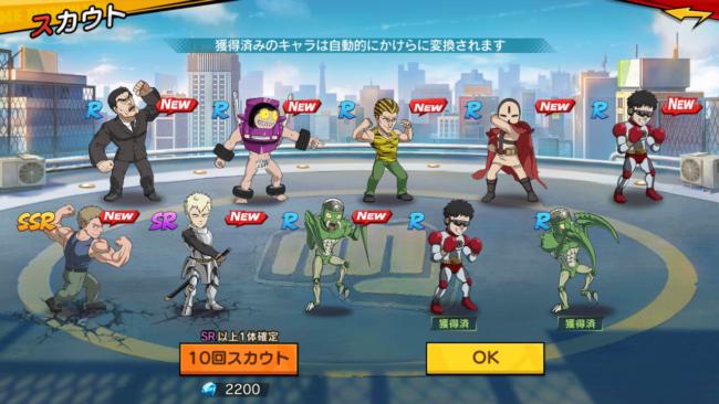 攻略 マジ ファイト 【ワンパンマン一撃マジファイト】今後追加されていくキャラの性能一覧